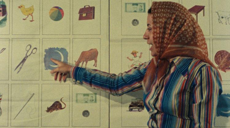 Kiarostami Kids Web6